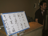 20090614_2