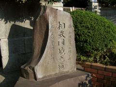 20090907