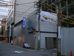 20091011i