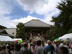 20100808a1