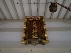 20110204a2