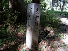 20110830b1_2