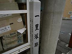 20111103g