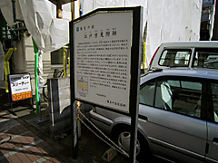 20111126a
