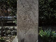 20120325c