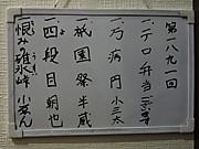 20120331a