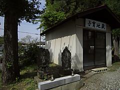 20120429h1