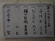 20120513a