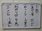 20120616c