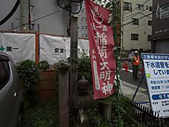 20120901c