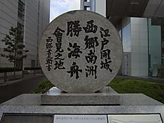 20120901g_2