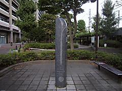 20120901i
