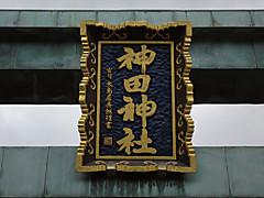 20120916a4