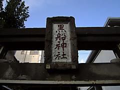 20121013f2