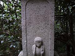 20121027b6_2