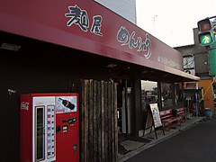 20121027c1_2