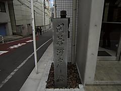 20121103c_2