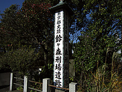 20121208k1