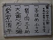 20121223