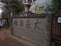 20121223c1