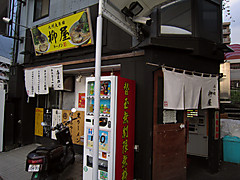 20130907