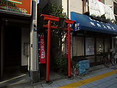 20130921a1_2
