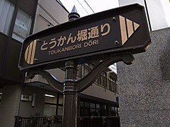 20131130e