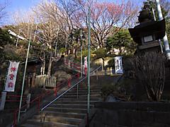 20140321m1