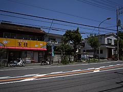 20140517b