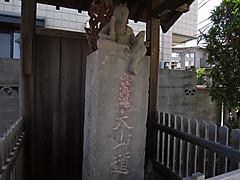 20140517g