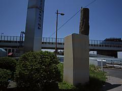 20140614f