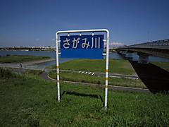 20140614j3