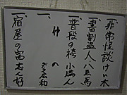 20140719