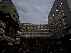 20141110b1