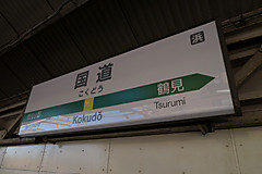 20151025m3