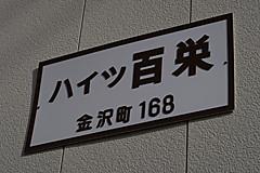 20161120f